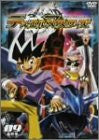 Image 1 for Duel Masters 09