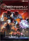 Image for Mech Assault Perfect Guide Book / Xbox