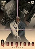 Image 1 for Gungrave Vol.12