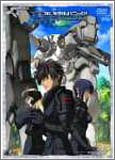 Image 1 for Full Metal Panic The Second Raid Act III, Scene 00 [Limited Release]