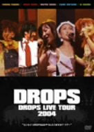 Image 1 for Drops Live Tour 2004 Sensei! Drops wa Oyatsu ni Hairimasuka!? Tour