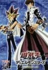 Image 1 for Yu-Gi-Oh! Duel Monsters - Turn 14 DVD