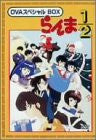 Image for Ranma 1/2 OVA Series Box Set [Limited Edition]