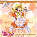 Image for Tokyo Mew Mew Characters Songs Pudding no CD na no da! / Pudding Fong (Hisayo Mochizuki)