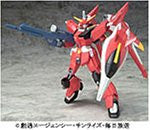 Image for Kidou Senshi Gundam SEED Destiny - ZGMF-X23S Saviour Gundam - Mobile Suit in Action!! (Bandai)