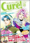Neo Romance Tsushin Cure! Vol.10 Japanese Yaoi Videogame Fan Book