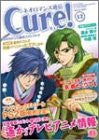 Image 1 for Neo Romance Tsushin Cure Vol.12 Japanese Yaoi Videogame Fan Book