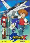 Image for Sonic X Vol.2