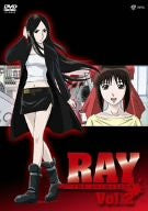 Image for Ray The Animation Vol.2