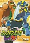 Image 1 for Rockman EXE - 2nd Area 09