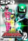 Image for Dekaranger Vol.2