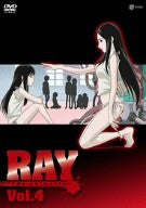 Image for Ray The Animation Vol.4