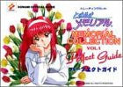 Image 1 for Tokimeki Memorial Trading Card Game Memorial Collection Vol.1 Perfect Guide Book