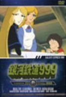 Image 1 for Galaxy Express 999 - TV Animation 23