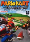 Mario Kart: Double Dash! Strategy Guide Book / Gc