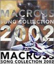 Image for MACROSS SONG COLLECTION 2002