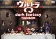 Image 1 for Ultra Q - Dark Fantasy Final Edition [DVD+CD]