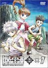 Image 1 for Hunter X Hunter G I Final X 1