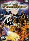 Image 1 for Duel Masters 07