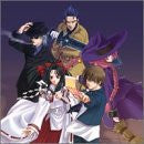 Shikigami no Shiro SOUNDTRACK: Shikigami no Utage