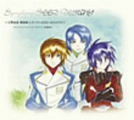 Image for Symphony SEED DESTINY