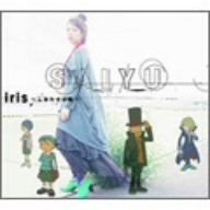 Image for iris ~Shiawase no Hako~  [Limited Edition]