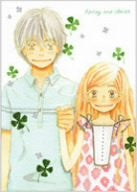 Image 1 for Honey And Clover II Vol.4 [Limited Edition]