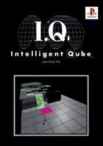 Image 1 for Iq Intelligent Cube Case Study File Strategy Guide Book / Ps