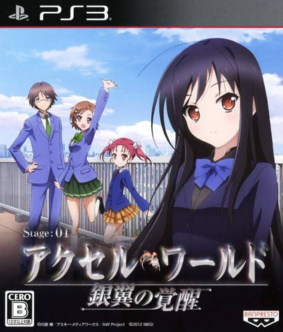 Accel World -Ginyoku no Kakusei- [Regular Edition]