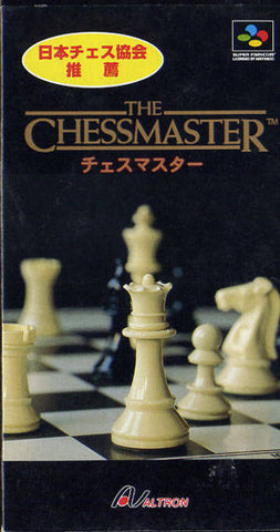 Image for The Chessmaster