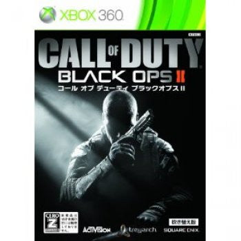 Image 1 for Call of Duty: Black Ops II [Dubbed Edition]