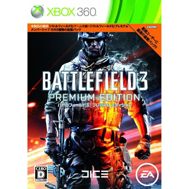 Image 1 for Battlefield 3 (Premium Edition)