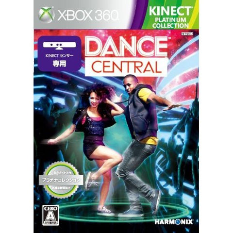 Image for Dance Central (Platinum Collection)