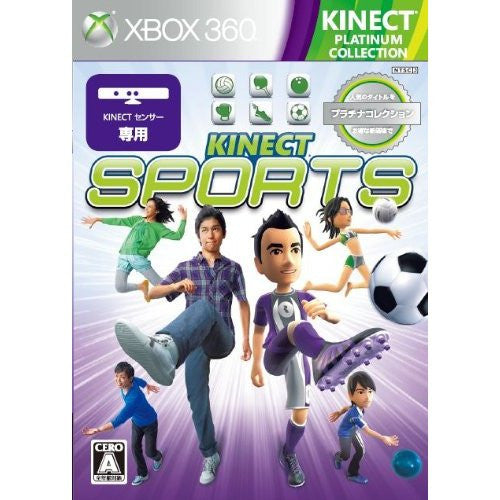 Image 1 for Kinect Sports (Platinum Collection)