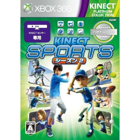Image for Kinect Sports Season Two (Platinum Collection)