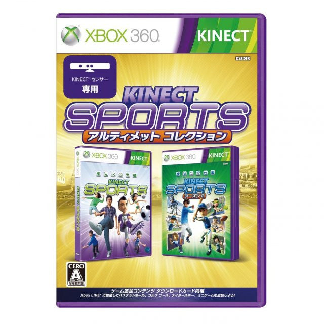 Image 1 for Kinect Sports: Ultimate Collection