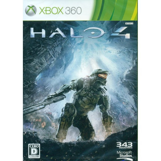 Image 1 for Halo 4