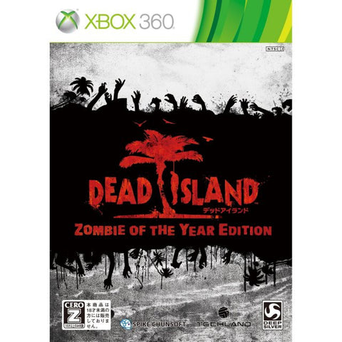 Image for Dead Island: Zombie of the Year Edition
