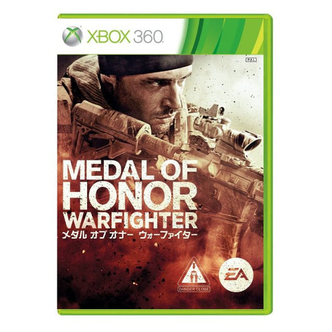 Image for Medal of Honor: Warfighter