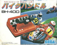 Bike Handle for Sega Mark III BH-400
