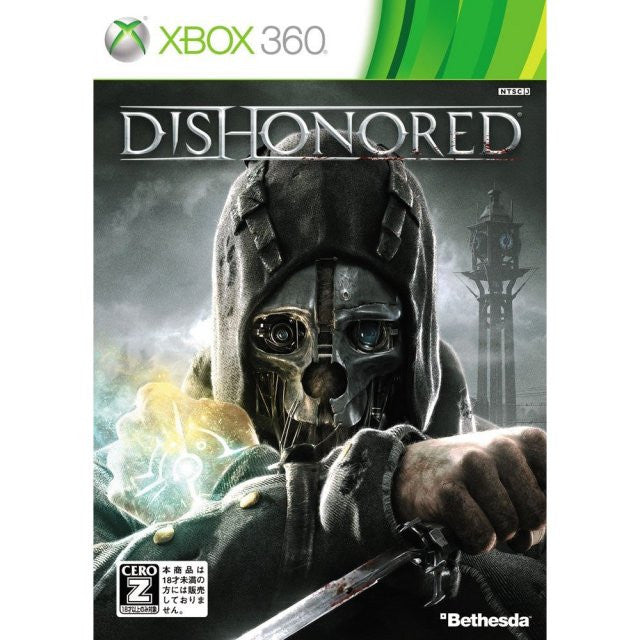 Image 1 for Dishonored