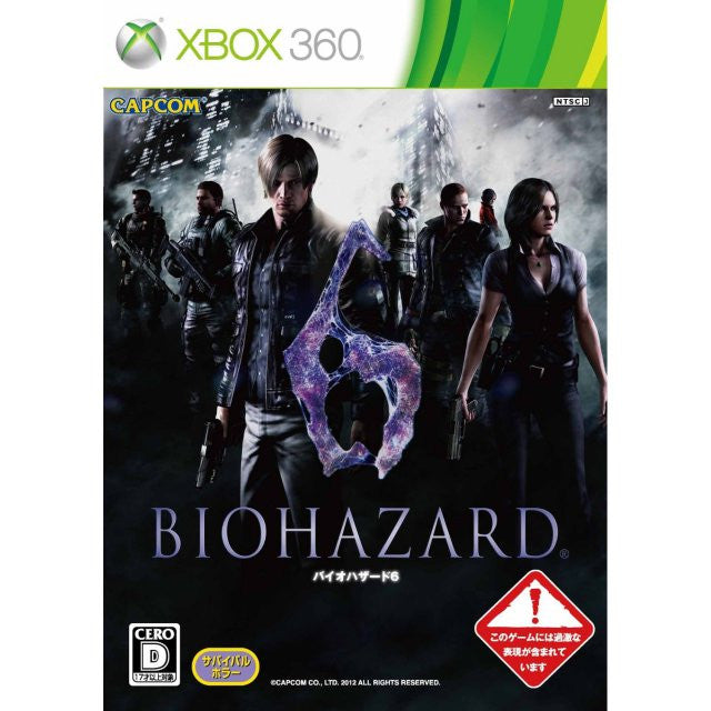 Image 1 for Biohazard 6