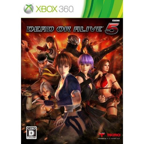 Image for Dead or Alive 5