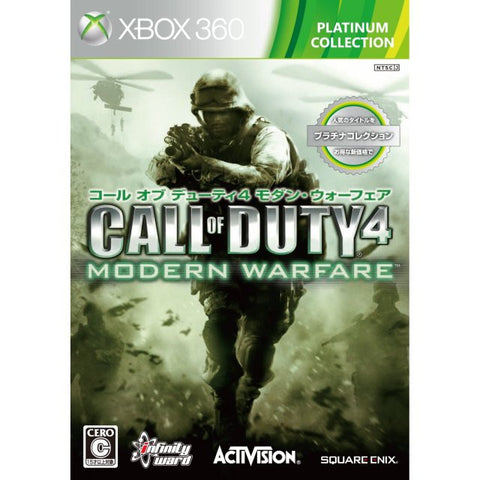Image for Call of Duty 4: Modern Warfare (Platinum Collection)