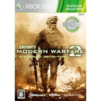 Image for Call of Duty: Modern Warfare 2 (Platinum Collection)