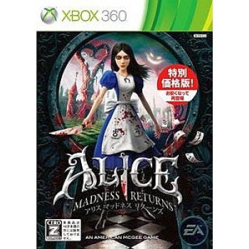 Alice: Madness Returns [Special Price Version]