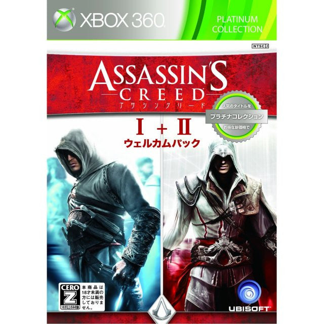Image 1 for Assassin's Creed I+II Welcome Pack (Platinum Collection)