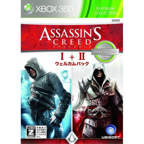 Image for Assassin's Creed I+II Welcome Pack (Platinum Collection)