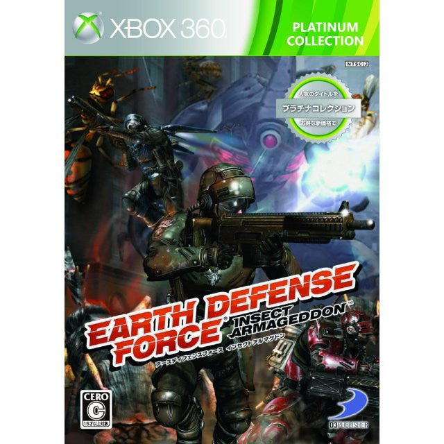 Image 1 for Earth Defense Force: Insect Armageddon (Platinum Collection)