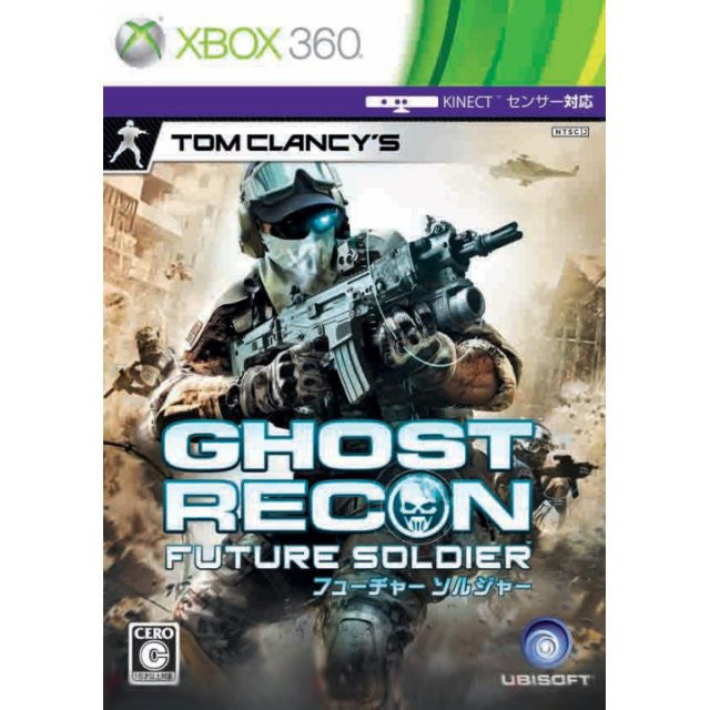 Image 1 for Tom Clancy's Ghost Recon: Future Soldier